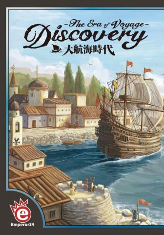 Discovery: The Era of Voyage