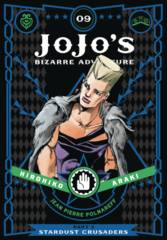 JoJo's Bizarre Adventure Stardust Crusaders Hardcover Vol 09
