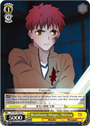 Reinforce Magic, Shirou - FS/S34-TE20 - TD