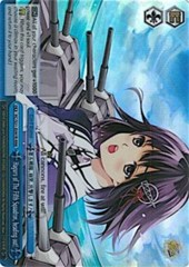 Haguro of The Fifth Squadron, heading out! - KC/S31-E097R - RRR