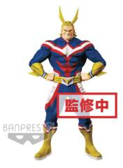 My Hero Academia - Age of Heroes All Might Figure