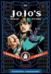 JoJo's Bizarre Adventure Stardust Crusaders Hardcover Vol 01
