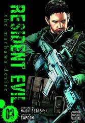 Resident Evil: The Marhawa Desire Graphic Novel Vol 03 (Mature Readers)