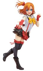 Good Smile Company - Love Live! Honoka Kousaka PVC Figure (1:8 Scale)