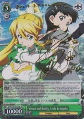 Virtual and Reality Leafa & Suguha - SAO/S26-022SP - SP