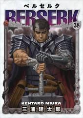 Berserk Graphic Novel Vol 38 (Mature Readers)