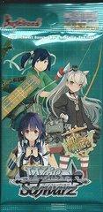 Weiss Schwarz: KanColle 2nd Fleet Booster Pack