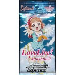 Weiss Schwarz: Love Live! Sunshine Booster Pack