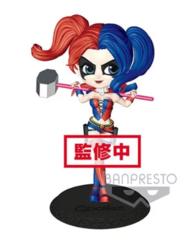 DC Comics - Q-Posket Harley Quinn Special Color Figure