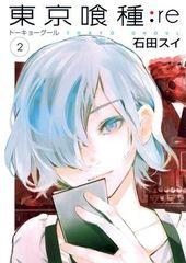 Tokyo Ghoul: Re Graphic Novel Vol 02 (Mature Readers)