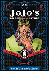 JoJo's Bizarre Adventure Stardust Crusaders Hardcover Vol 06