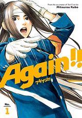 Again!! Graphic Novel Vol 01