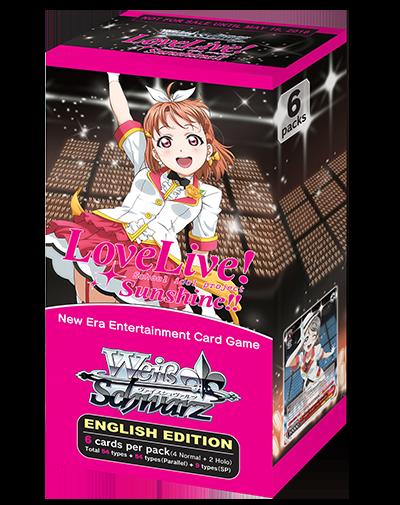 Weiss Schwarz: Love Live! Sunshine! Extra Booster Box