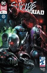 Suicide Squad #40 (Variant Edition)