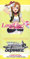 Weiss Schwarz: Love Live! DX Booster Pack