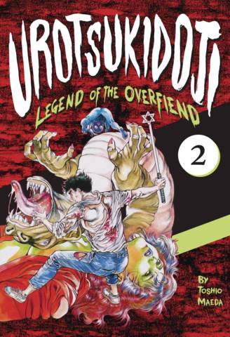 Urotsukidoji: Legend Of the Overfiend Graphic Novel Vol 02 (Mature Readers)