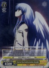 End of the Confrontation, Kanade - AB/W31-E006R - RRR