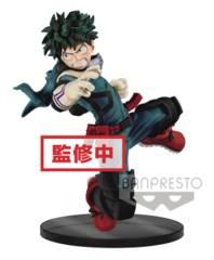 My Hero Academia - Amazing Heroes Volume 1 Midoriya Figure