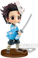 Q-Posket - Demon Slayer Tanjiro Kamado