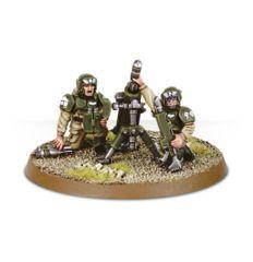 Astra Militarium Cadian Heavy Weapon Team (No Short Code)