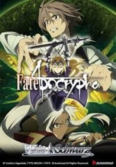Weiss Schwarz: Fate/Apocrypha Booster Pack