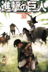 Attack On Titan Graphic Novel Vol 20 Special Edition With Dvd