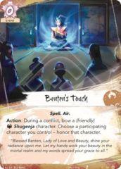 Benten's Touch