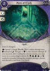 Mists of R'lyeh (4)