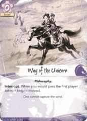 Way of the Unicorn