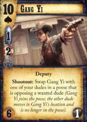 Gang YI