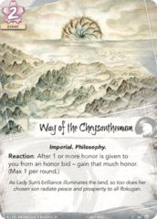 Way of the Chrysanthemum
