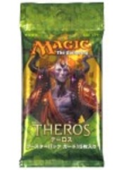 Theros JAPANESE Booster Pack