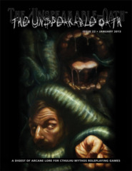 Call of Cthulhu RPG: The Unspeakable Oath #22 magazine