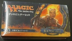 Magic 2014 M14 Deck Builder's Toolkit JAPANESE