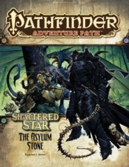 Pathfinder Adventure Path #63 Shattered Star Chapter 3:
