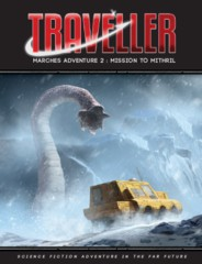 Traveller RPG: PRESALE Marches adventure 2 - Mission to Mithril mongoose