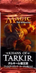 Khans of Tarkir JAPANESE Booster Pack
