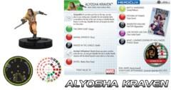 Alyosha Kraven 031b