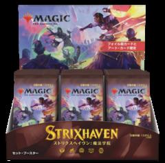 MTG magic cards: Strixhaven Set Booster Box JAPANESE