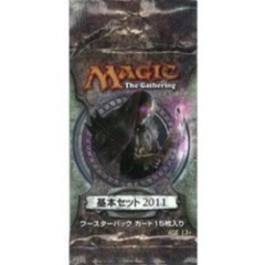 Magic 2011 (M11) JAPANESE Booster Pack