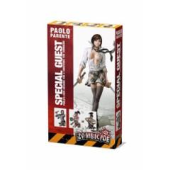 Zombicide: Survivor Set #5 Guest Artist Paolo Parente
