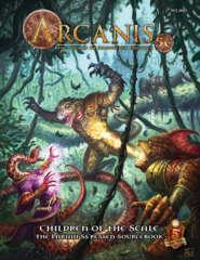 Arcanis 5E D&D RPG: PRESALE Children of the Scale