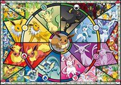 Pokemon 500pc Puzzle - Eeveelutions