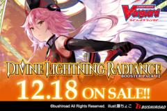 Cardfight!! Vanguard: Vol. 12: Divine Lightning Radiance Booster Pack