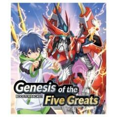 CFV: Genesis of the Five Greats BD