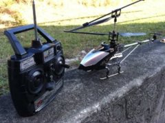 Stinger II Metal 4CH RC Helicopter