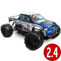 RAMPAGE XT BLUE 1/5TH SCALE GAS