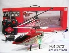Park Pilots DMZ 3.5 Ch Helicopter- MIC-1216