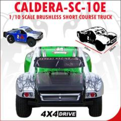 Caldera SC 10E 1/10 Scale Brushless Short Course Truck