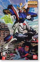 110535 Shining Gundam G Gundam Mg